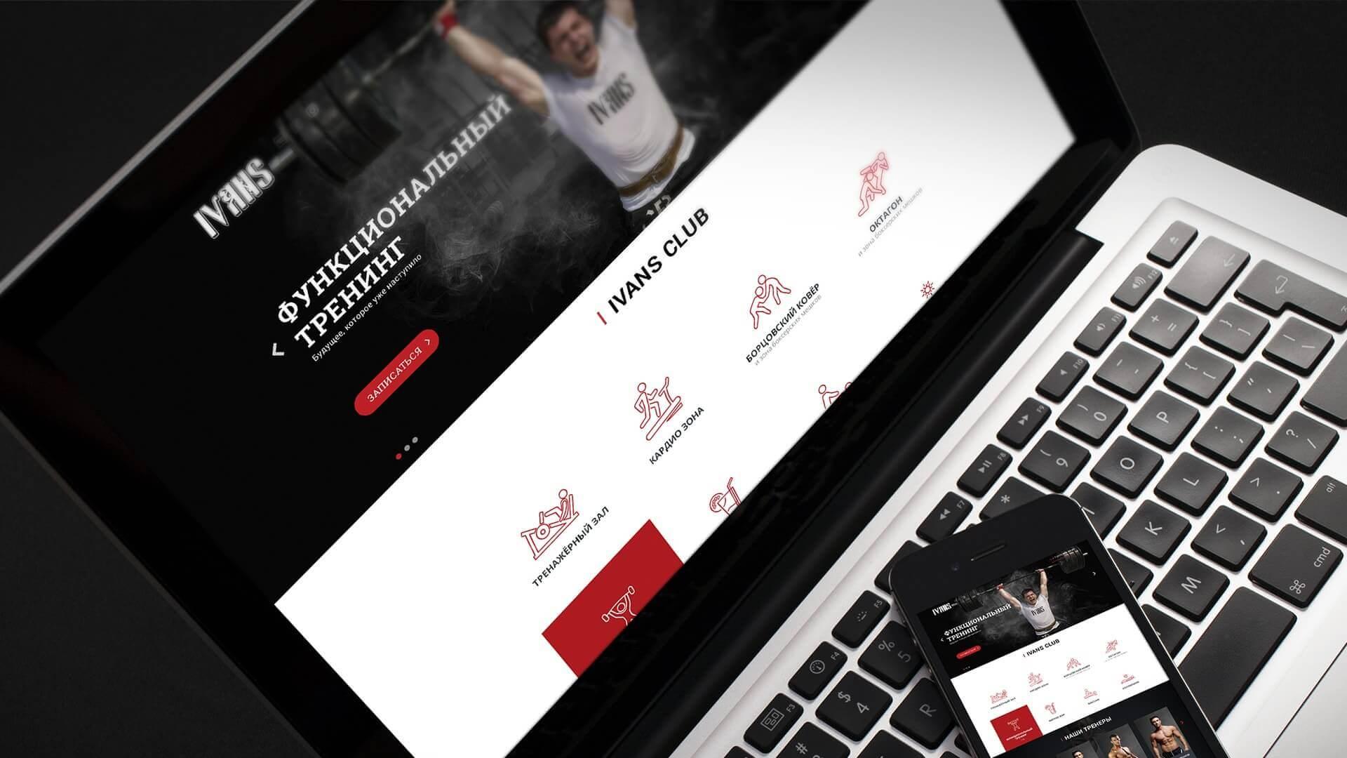 Запуск рекламных компаний и коллаборация с партнерами