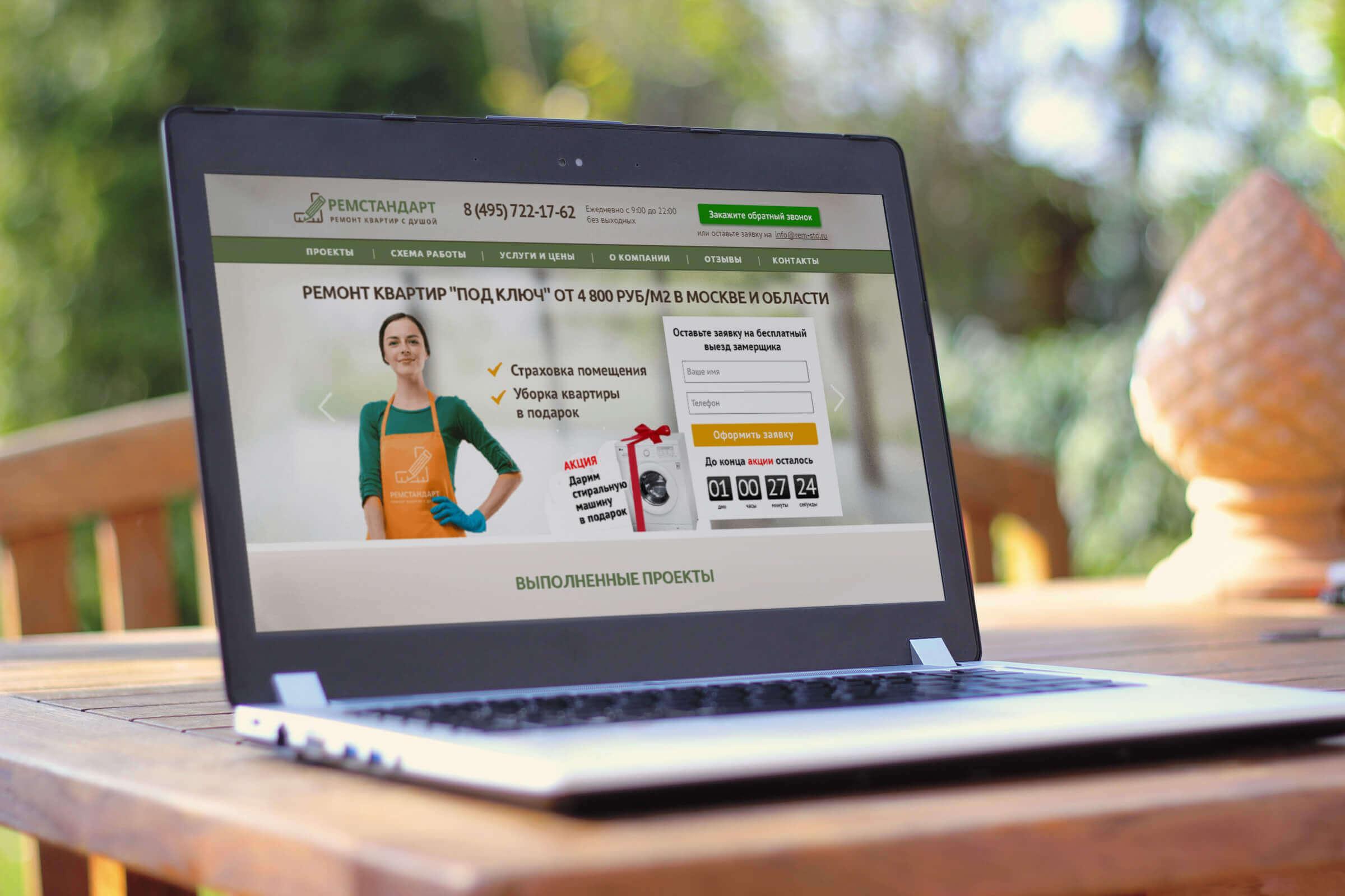 Какова цель вашей целевой страницы электронной коммерции?