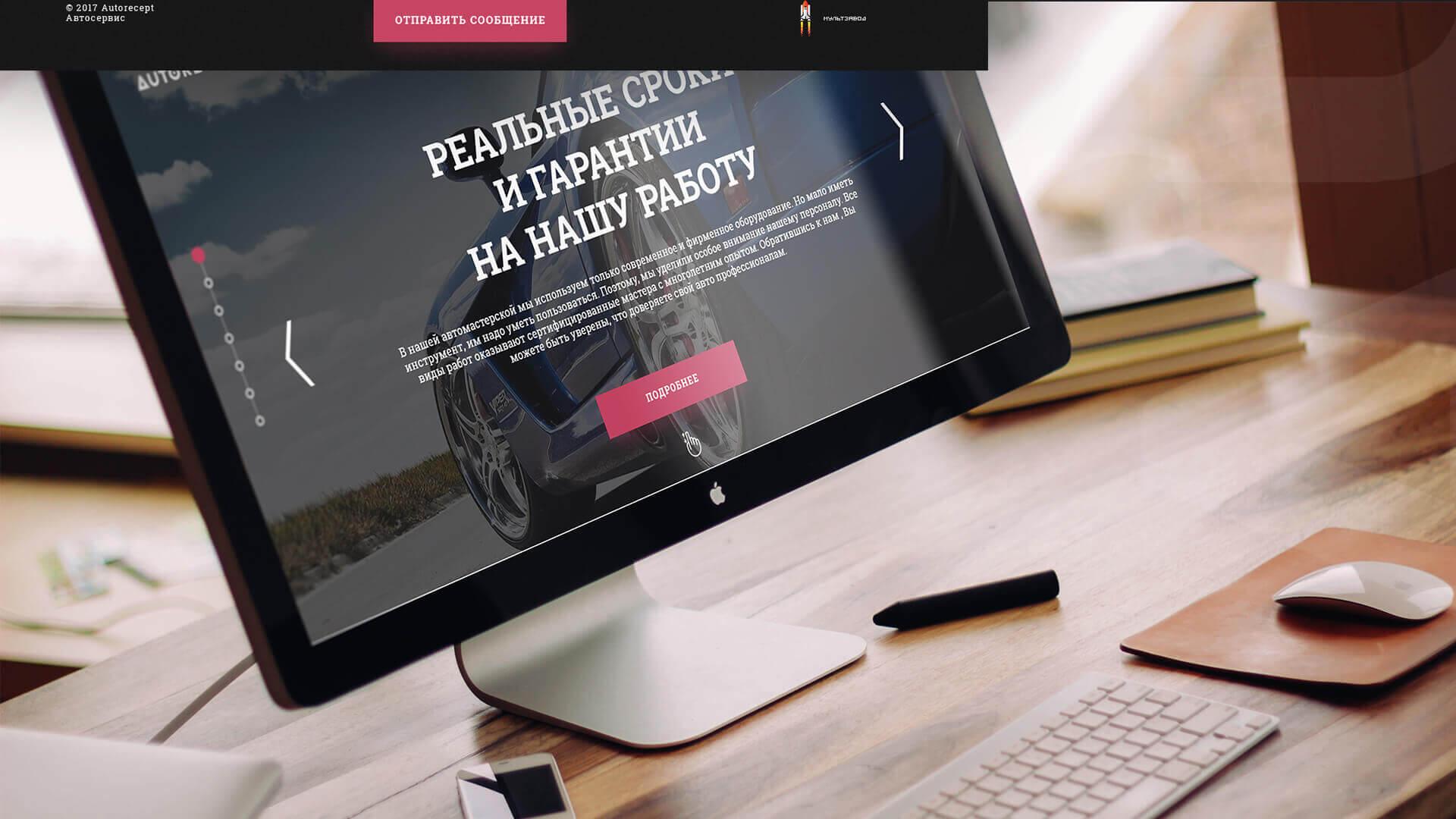 Нужен ли уникальный дизайн для сайта?