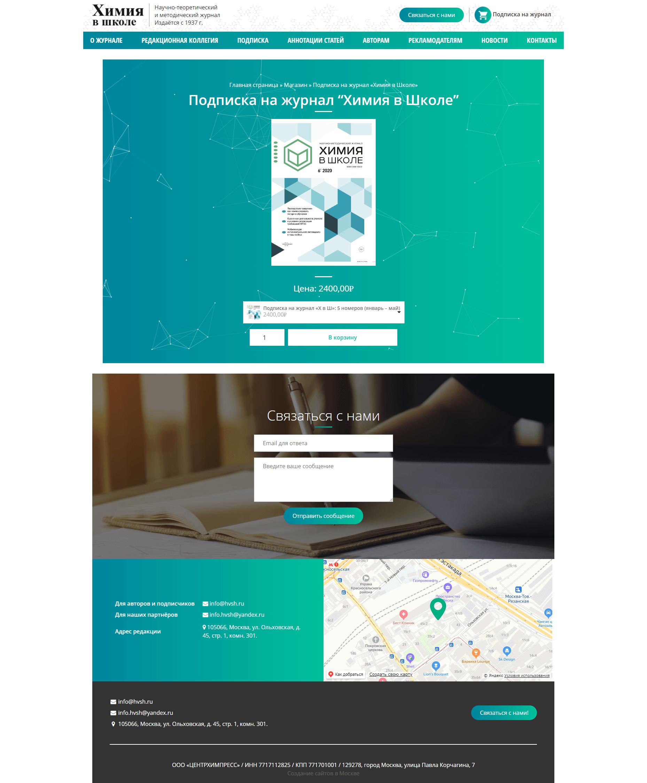Дизайны других страниц