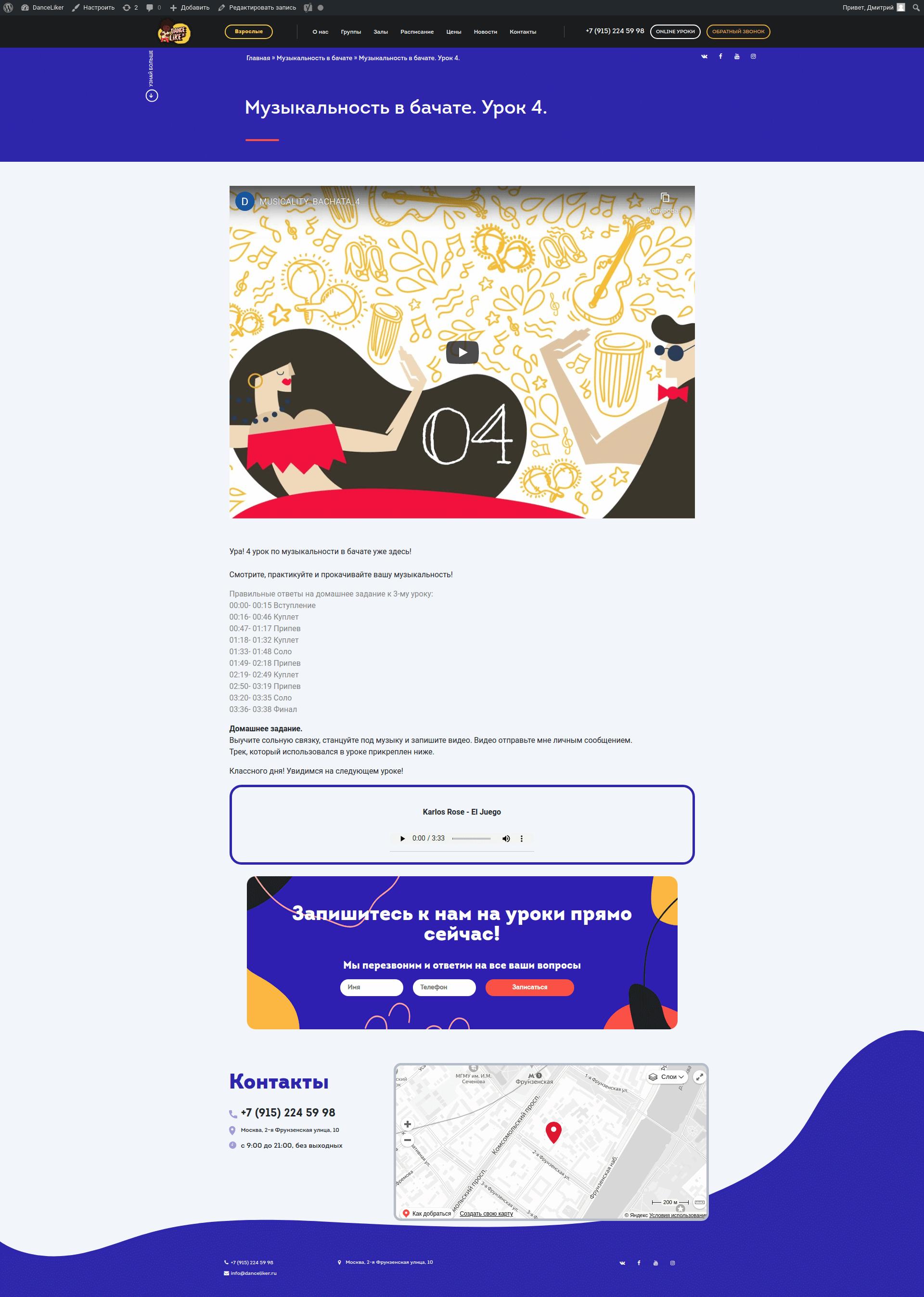 Внешний вид внутренних страниц