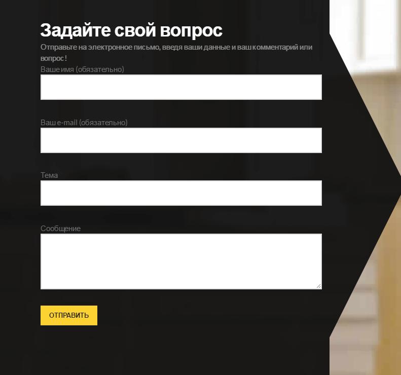 База контактных форм 06.09.2021 для Xrumer и аналогов